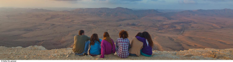 israel group negev desert ramon crater